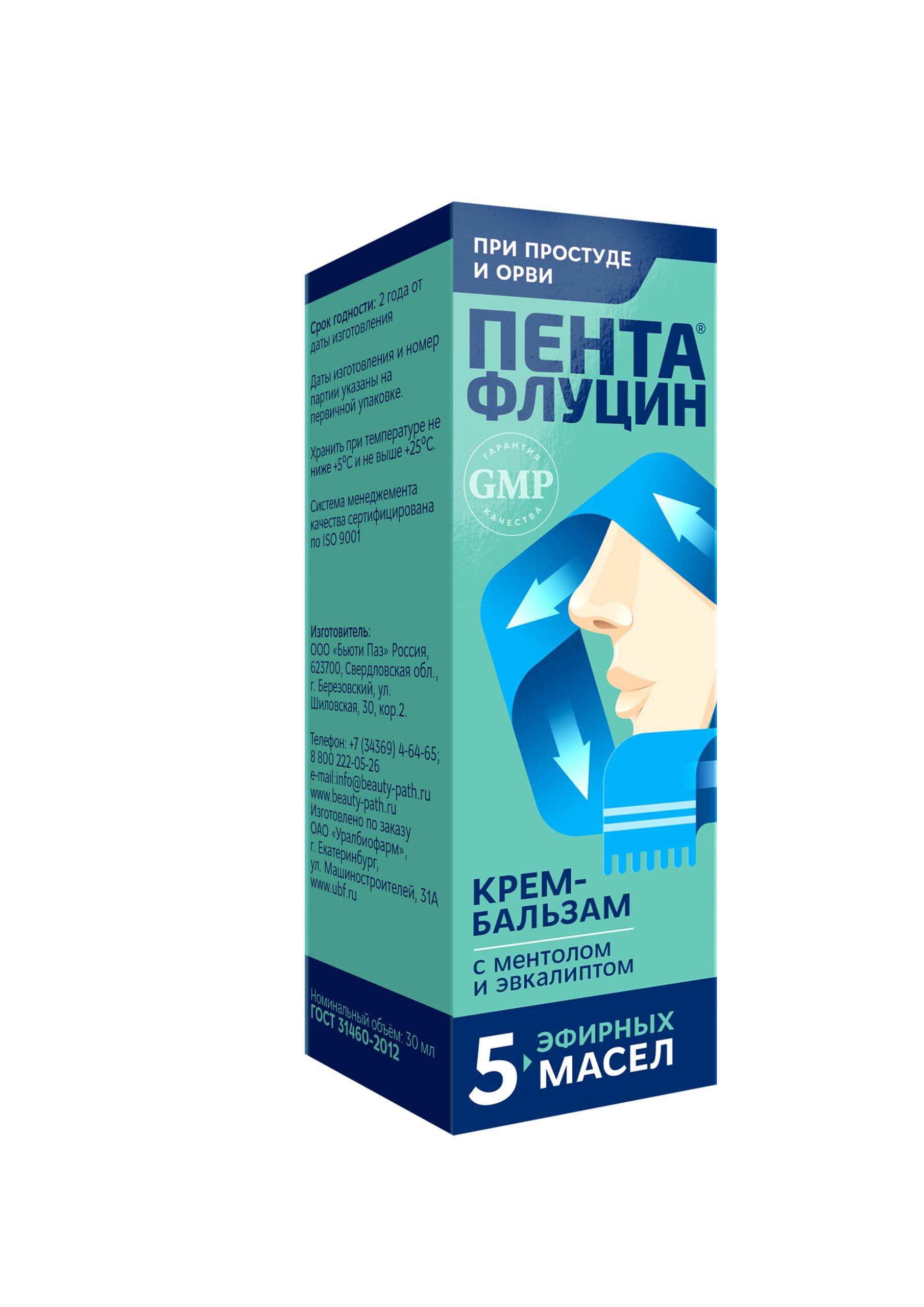 Пентафлуцин крем-бальзам с ментолом и эвкалиптом